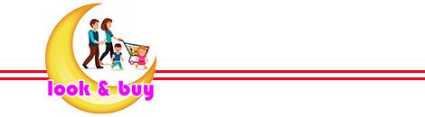 L & B logo